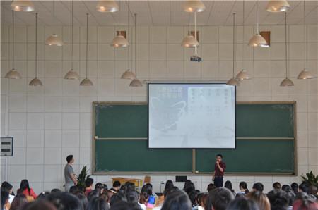 重庆轻工学院食品化工系首届模拟招聘会