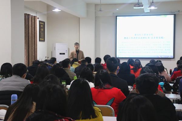 重庆轻工职业学院 校园新闻 内容