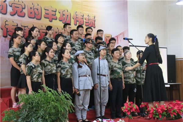中共重庆轻工职业学院第五党支部带来长征组歌《四渡赤水出奇兵》-