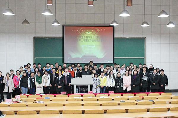 重庆轻工职业学院 学院活动 内容