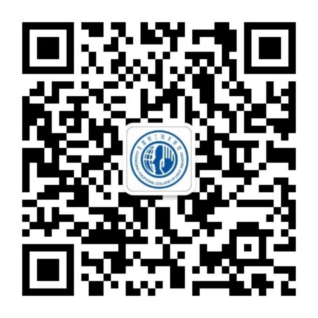 微信图片_20200226012651.jpg