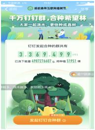 QQ图片20200315125950.png