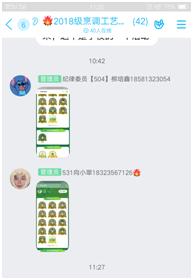 QQ图片20200315130006.png