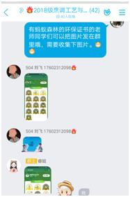 QQ图片20200315130009.png