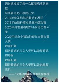 QQ图片20200315130015.png