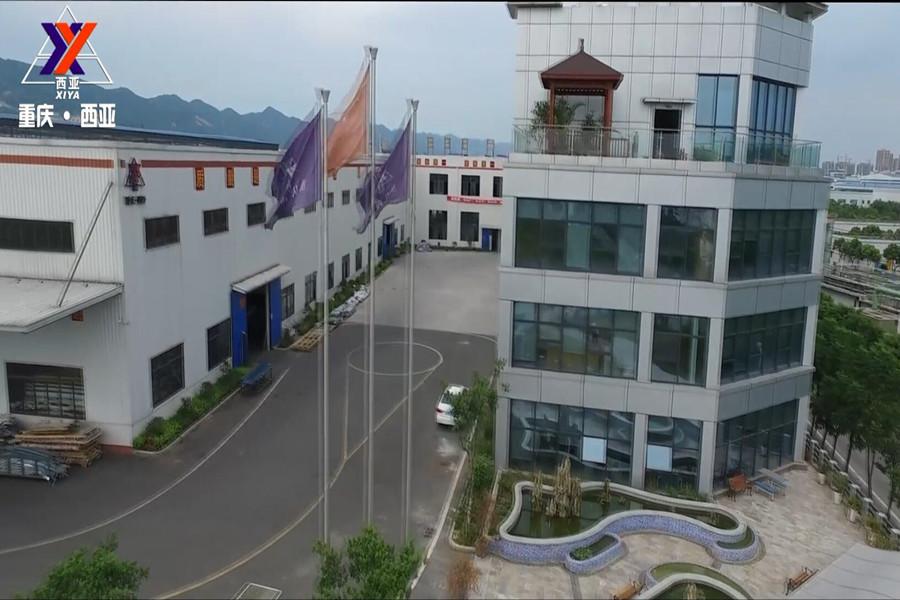 重庆新西亚铝业(集团)股份有限公司招聘简章