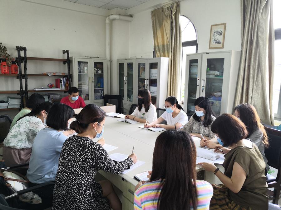 药学与护理系召开教职工返校复课工作安排会议