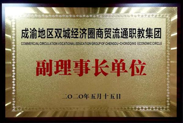 QQ图片20200519160340_副本.jpg