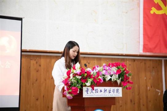 【教育党员有力】人文教育学院在我校 庆祝中国共产党成立99周年大会上作为优秀党支部汇报党建工作情况