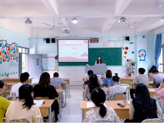 【组织师生有力】人文教育学院召开7月教职工政治理论学习会议