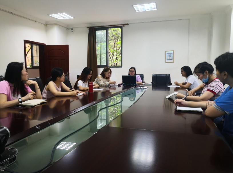 人文教育学院英语教研室 期末总结及假期任务安排会议