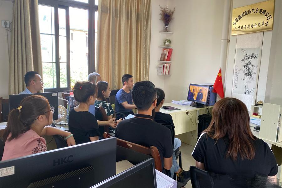 机电系组织全体教师收看全国抗疫表彰大会直播,向抗疫英雄致敬