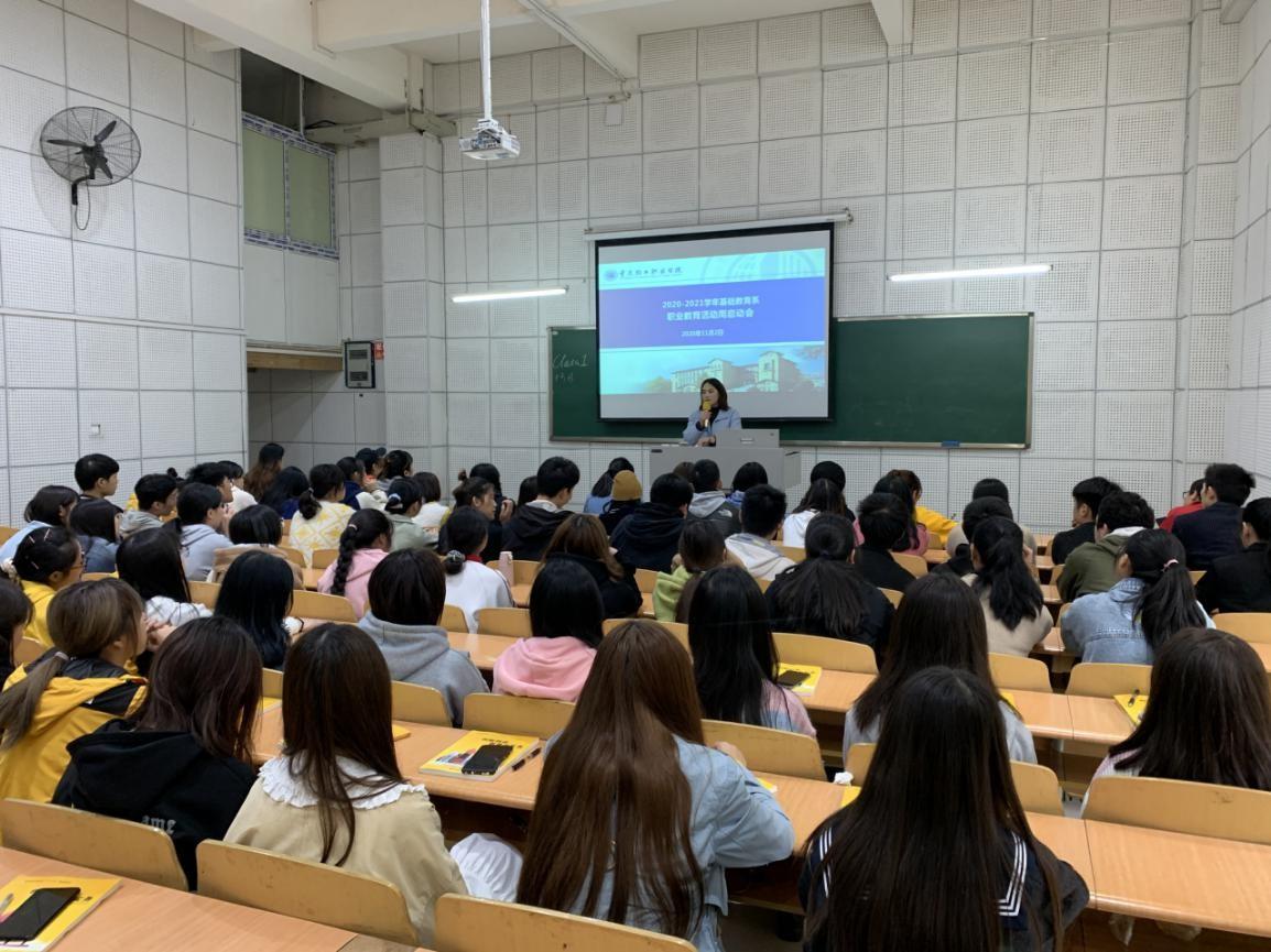 【凝聚师生有力】人文教育学院召开职业教育活动周启动大会