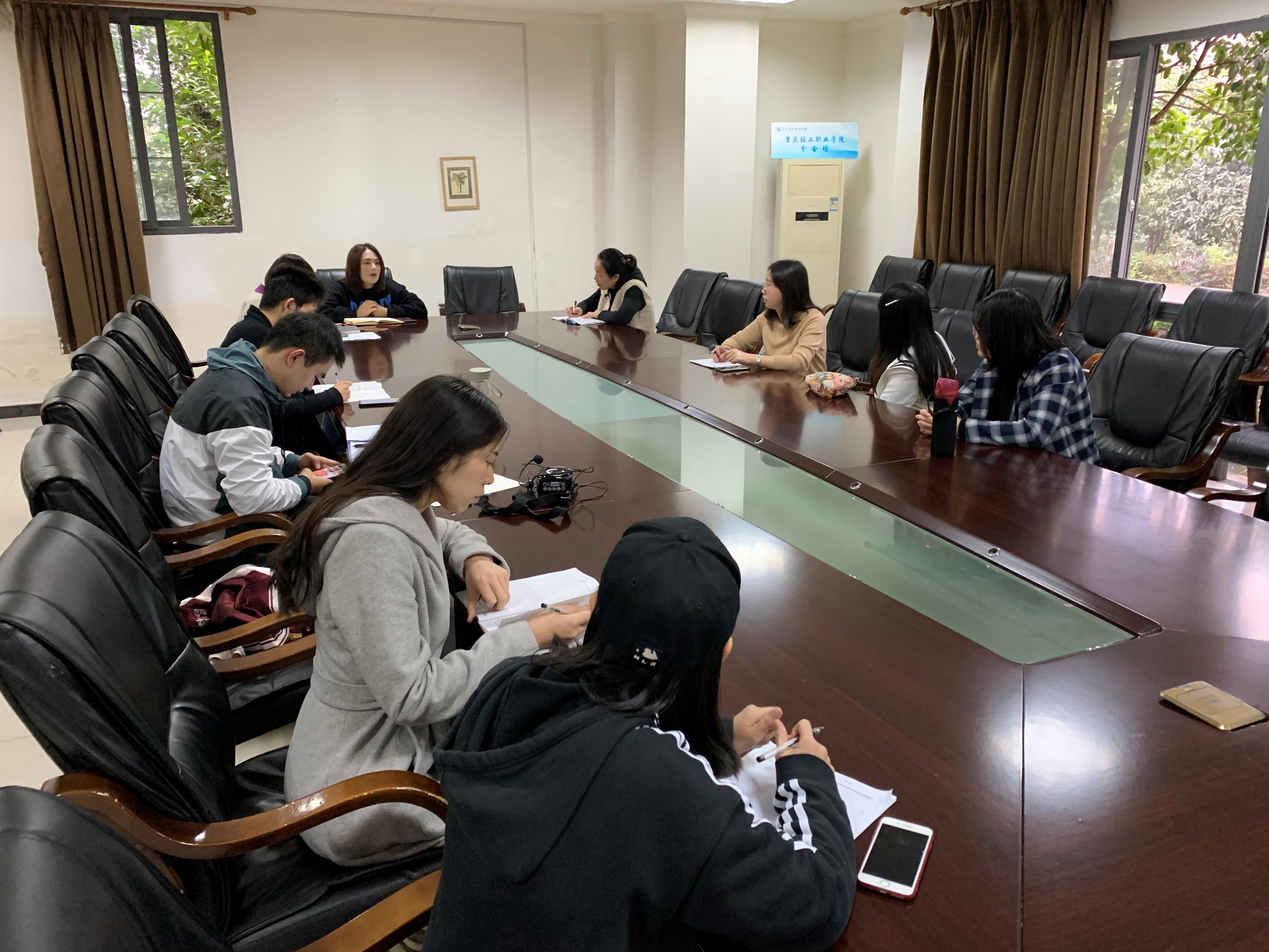 【凝聚师生有力】人文教育学院召开职业教育活动周讨论会
