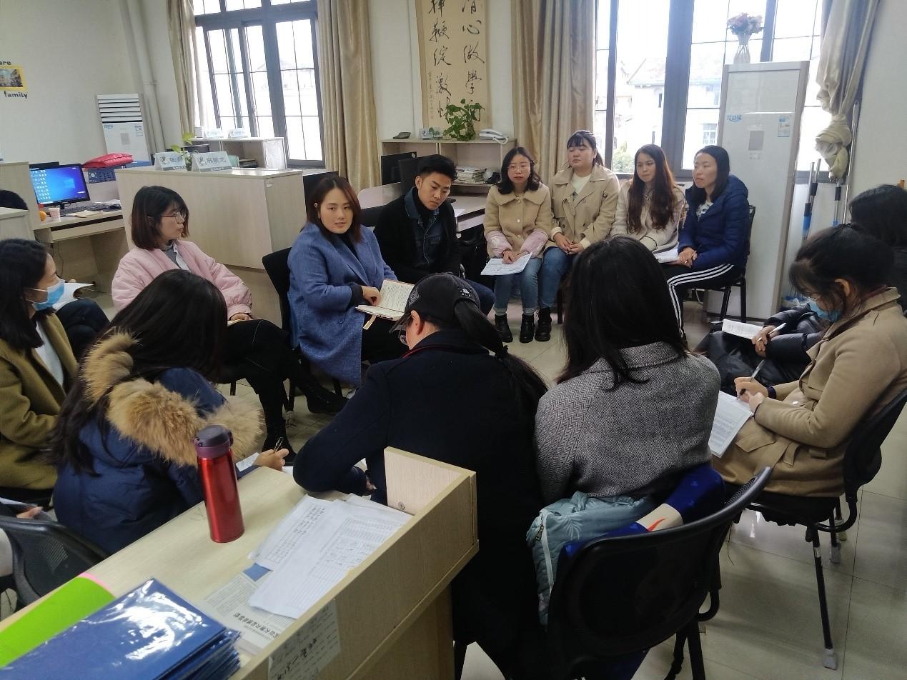 【组织师生有力】人文教育学院召开期中教学检查工作总结会