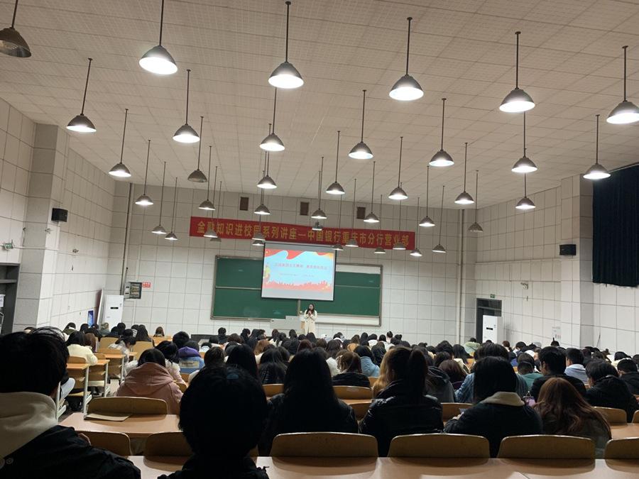 药学与护理系开展爱国主义教育主题班会