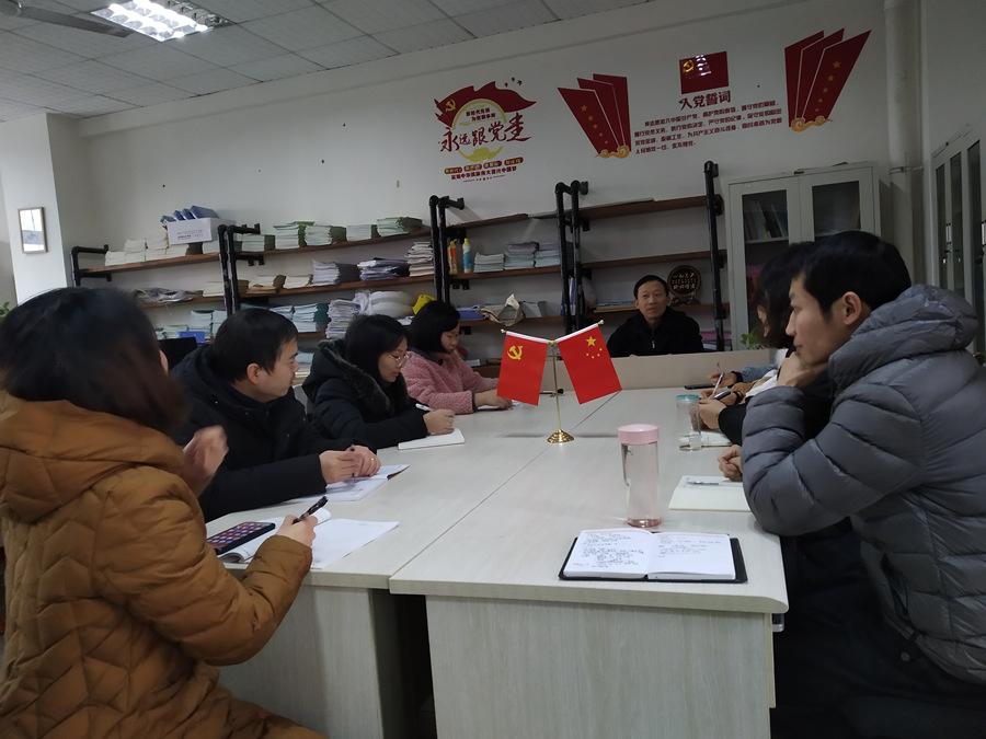 药学与护理系召开党的十九届五中全会精神宣讲会