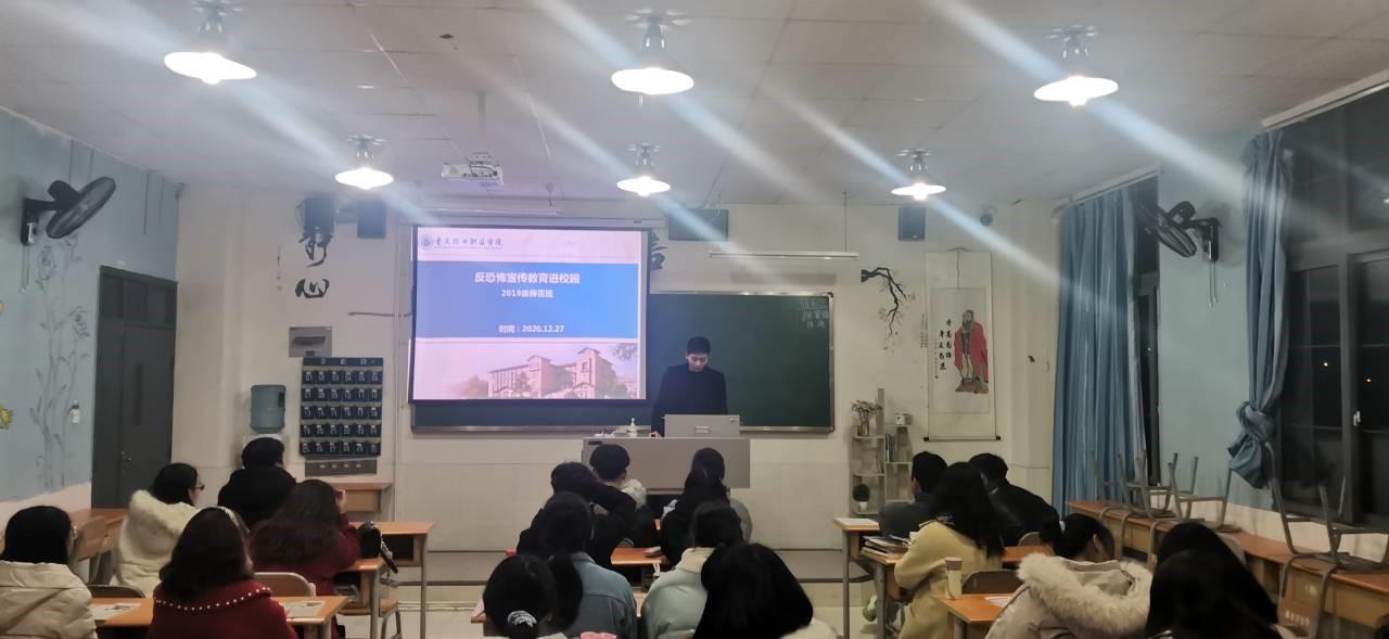 【凝聚师生有力】人文教育学院开展反恐防恐宣传教育活动