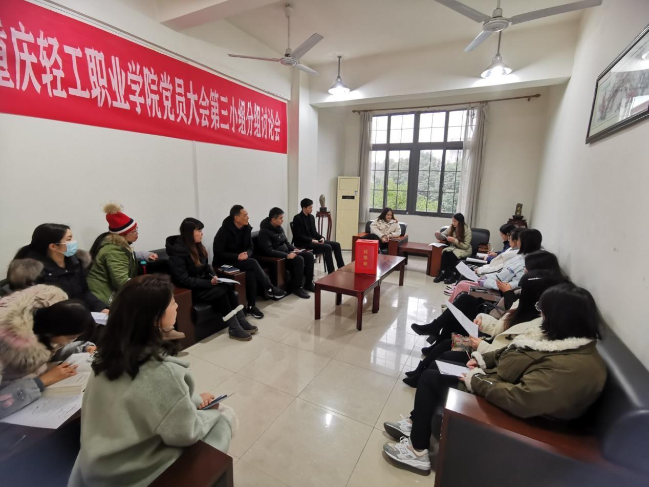 【教育党员有力】人文教育学院召开接收预备党员大会