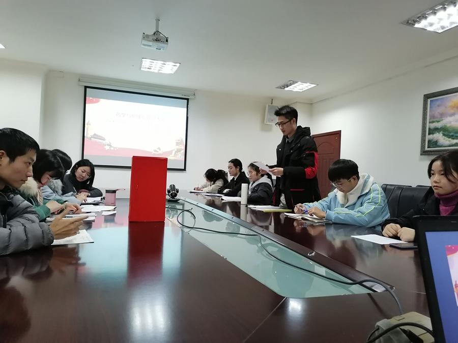 药学与护理系党支部召开关于接收邓志琴等7位同志为预备党员讨论会