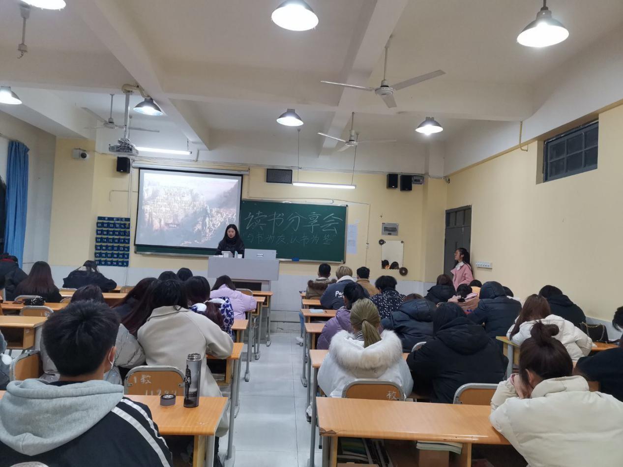 【组织师生有力】人文教育学院读书活动