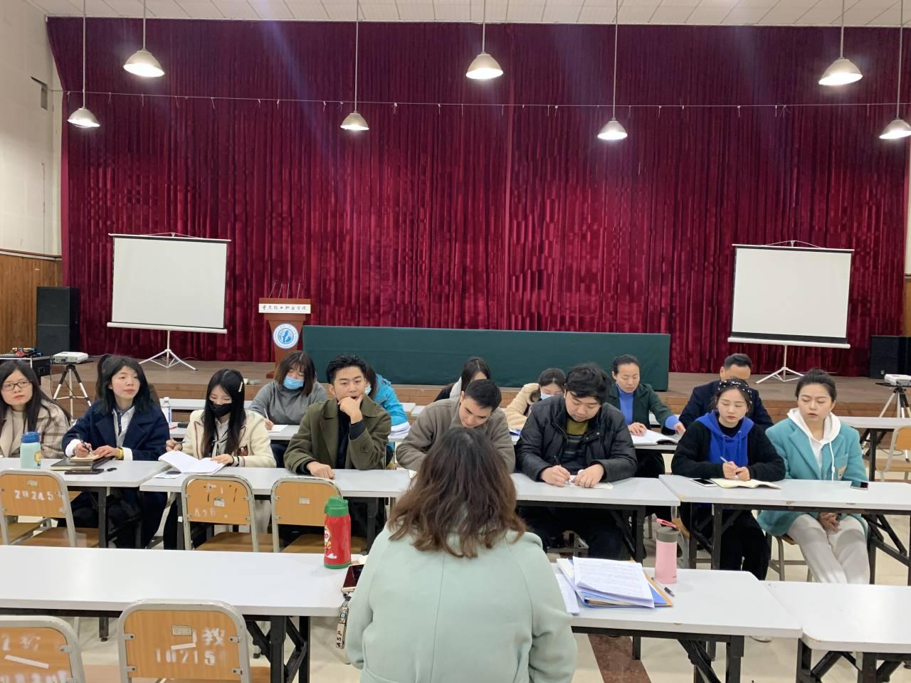 磨刀不误砍柴工——人文教育学院召开新学期教学工作安排会议