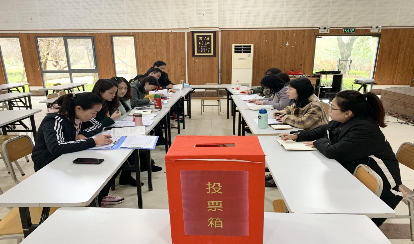 【管理党员有力】人文教育学院党支部召开3月第一次党员大会