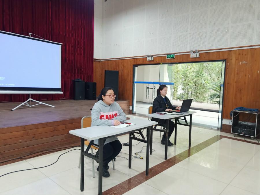 教务处组织召开年度工作部署会