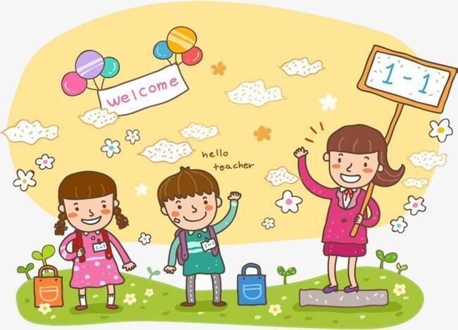 幼儿发展与健康管理专业