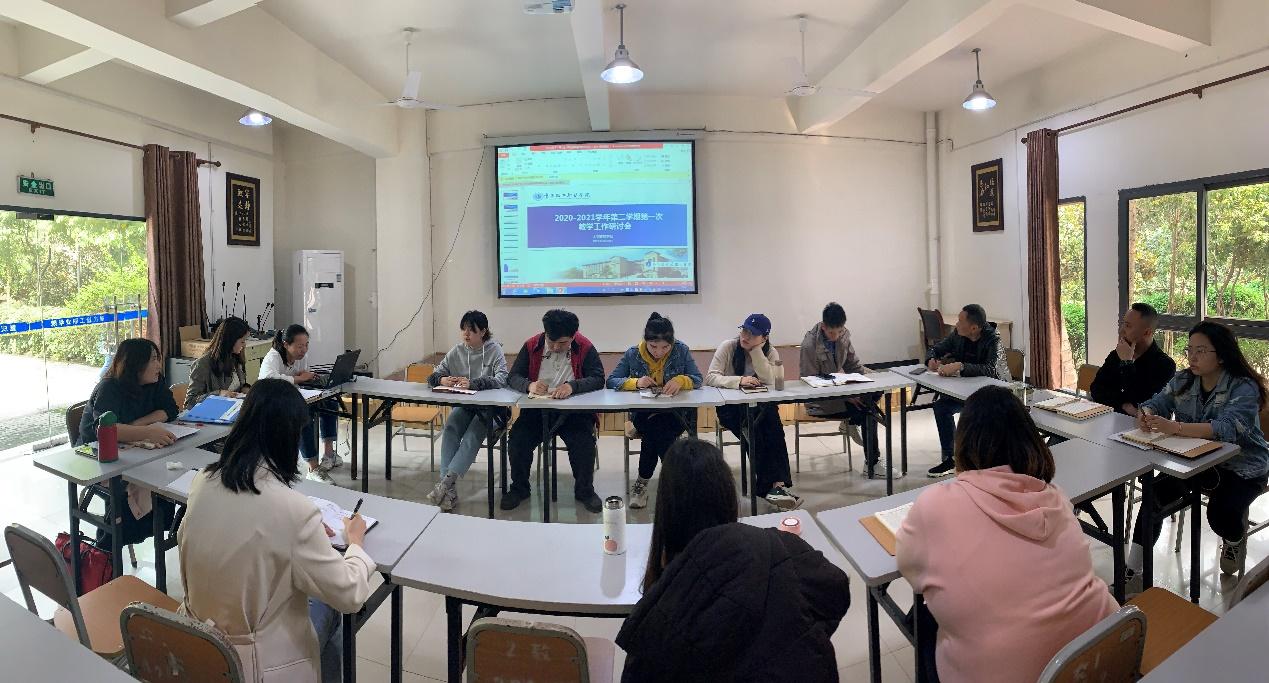 新征程再出发 ——人文教育学院召开3月份教学工作研讨大会