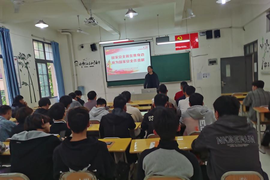 """智能制造学院开展""""全民国家安全教育日""""主题班会"""