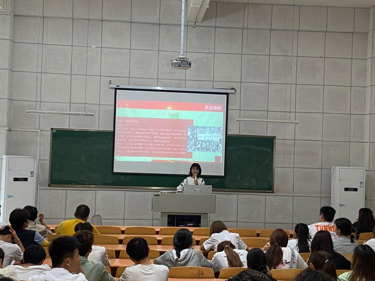 【组织师生有力】我院开展主题团课