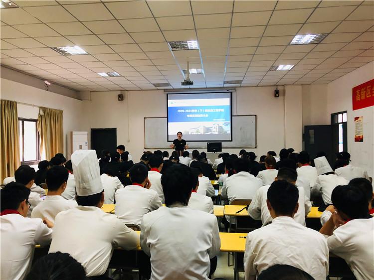 食品工程学院开展2020-2021学年下期专周实训动员大会