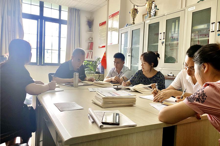 智能制造学院党支部开展六月份组织生活学习