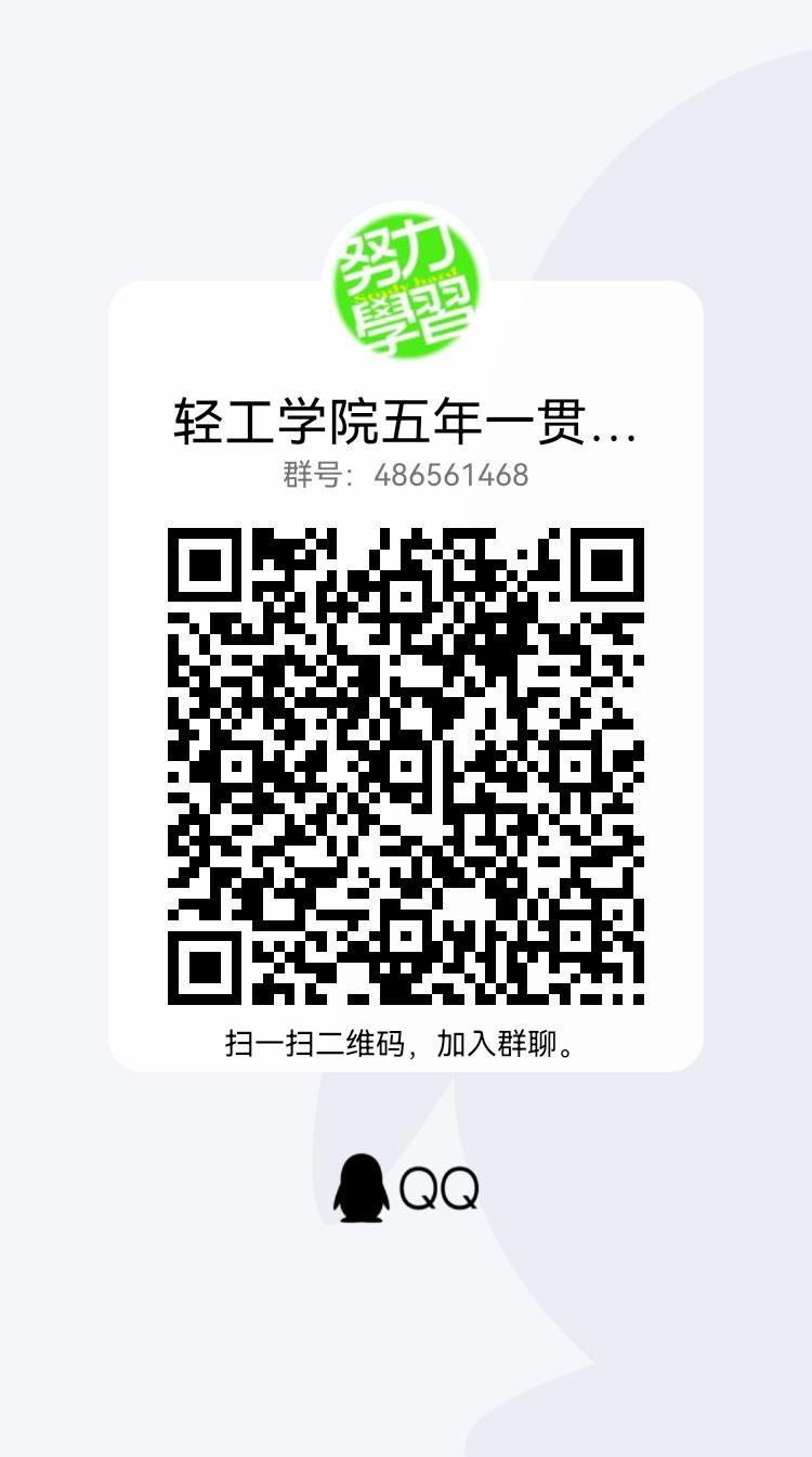 微信图片_20210813120934.jpg
